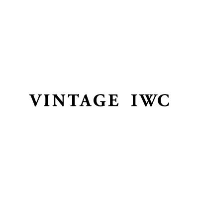 Vintage IWC / ヴィンテージ インターナショナル・ウォッチ・カンパニー