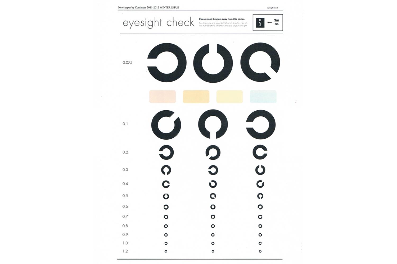 最近、視力の低下や目が疲れる気がします。視力測定だけでも出来ますか?