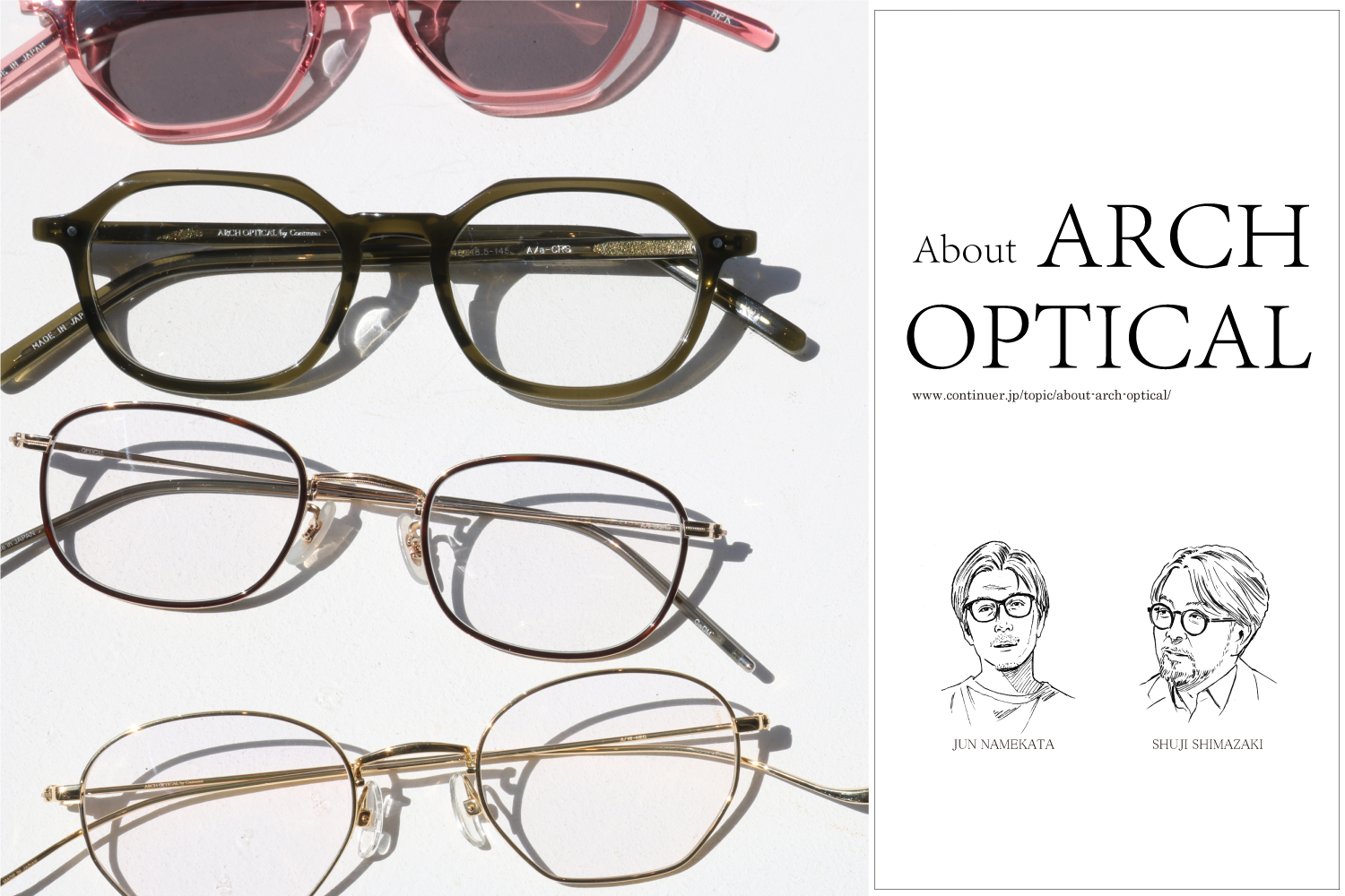 Think About ARCH OPTICAL