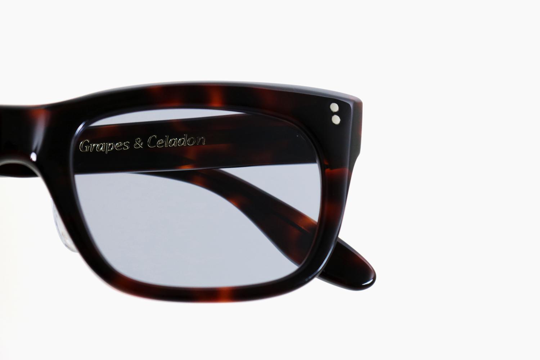 GC002 SG - 02|Grapes & Celadon