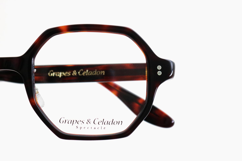 GC003 - 02|Grapes & Celadon