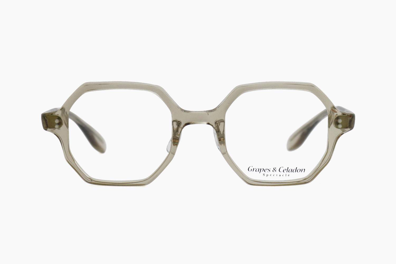 GC003 - 04|Grapes & Celadon