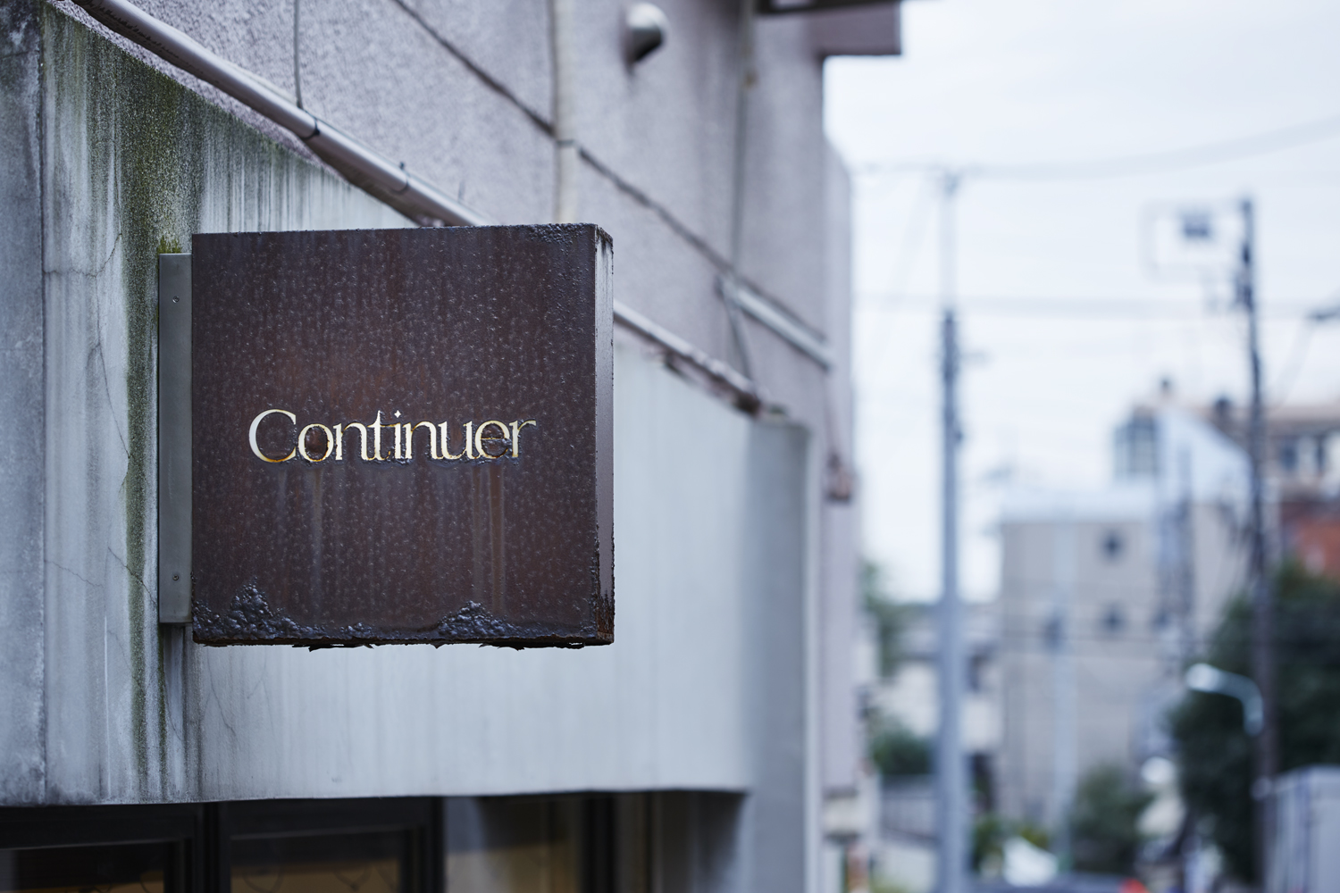 Continuer|恵比寿 9.30(木)臨時休業のご案内